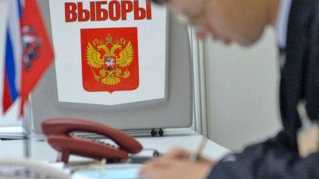 Избрание нового губернатора Омского региона пройдет 30 сентября.
