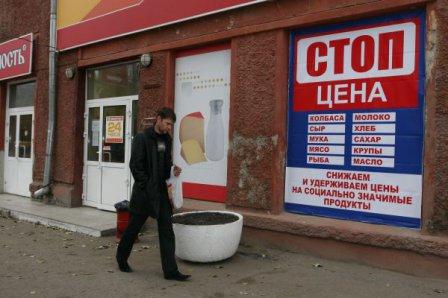 Магазины во дворах Омска постепенно исчезают.