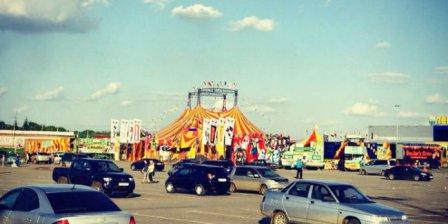 Цирк закрыли до устранения нарушений.