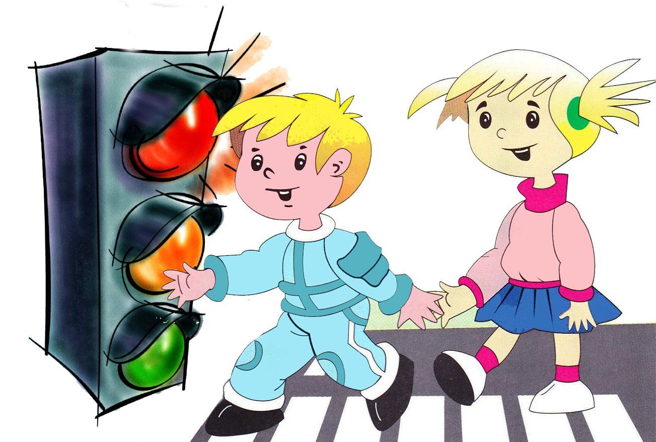 картинки пдд для детей школьного возраста