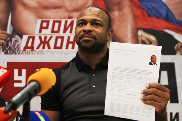 Боксер Рой Джонс о президенте России, визите в Крым и новом гражданстве: Бокс: