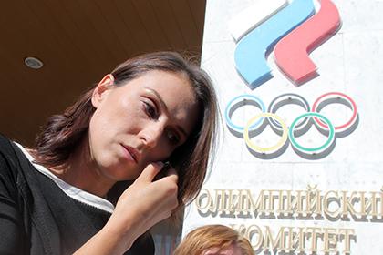 Бывший кандидат в президенты РФБ сравнила дела в баскетболе с курсом рубля