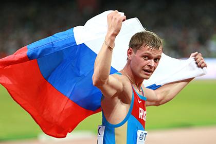 Сборная России завоевала первую медаль на ЧМ по легкой атлетике