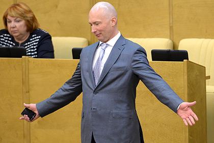 Вице-спикер Госдумы вошел в состав исполкома РФС