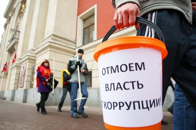 В Омске появится управление по борьбе с коррупцией
