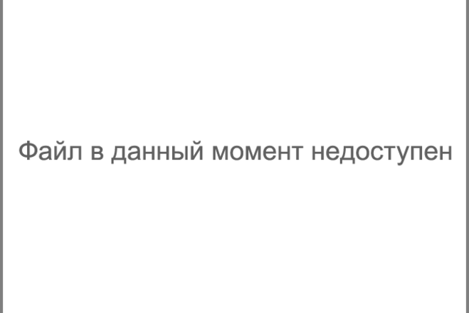 Омская школа искусств стала одной из лучших в России
