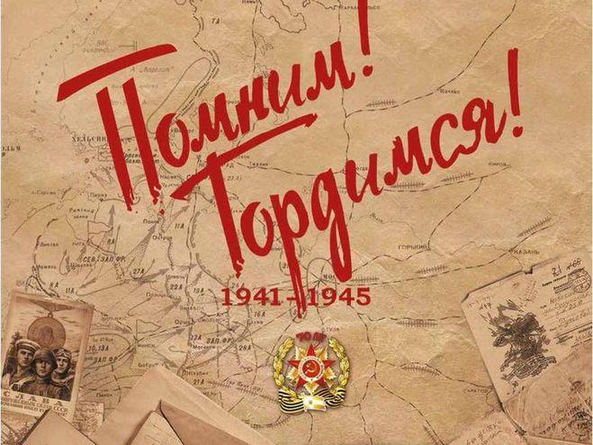 Мизулина похвалила Омск за выпуск патриотических школьных дневников