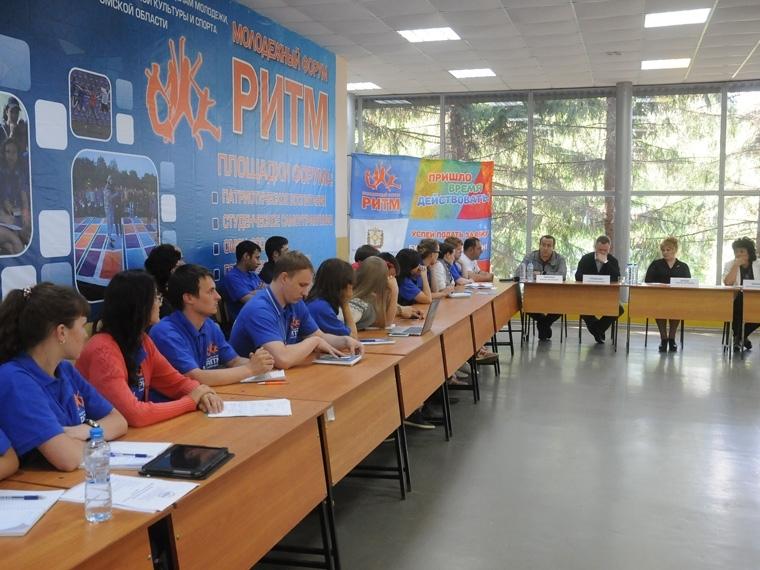 Молодые предприниматели Омска посоревнуются за гранты