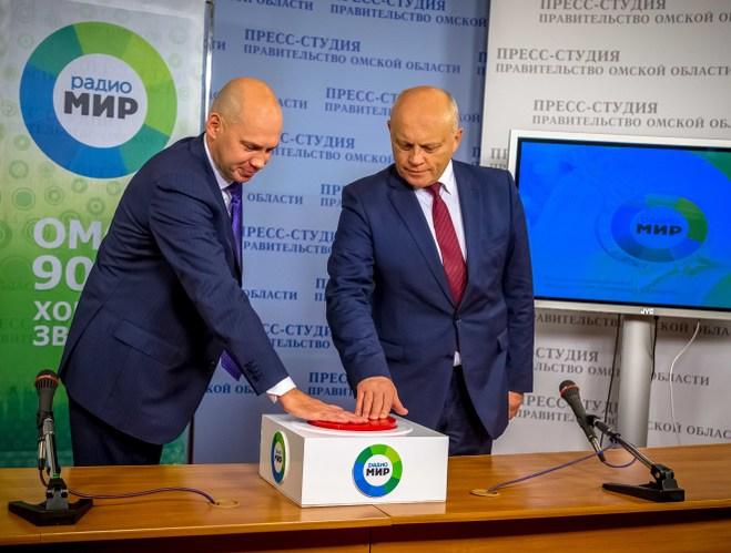 Радиостанции в Омске, Россия / Radio stations in Omsk ...