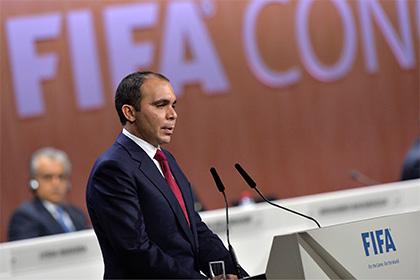 Принц Иордании выдвинул свою кандидатуру на пост президента ФИФА