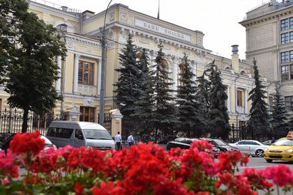 ЦБ предупредил о риске расхищения резервов из-за сокращения штата МВД