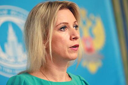 Москва назвала дискриминационным запрет русского языка в эстонских школах