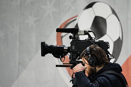 «Матч ТВ» получил права на трансляцию чемпионата России по футболу