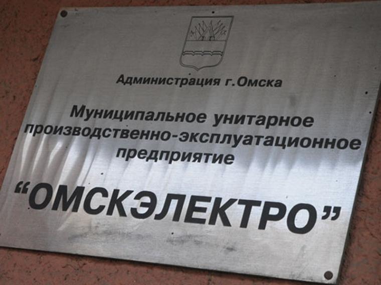 Тяжба на миллиард рублей между «Омскэлектро» и «МРСК Сибири» может закончиться мировым соглашением