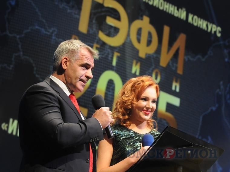 В Омске назвали финалистов XIV Всероссийского фестиваля «ТЭФИ-Регион»