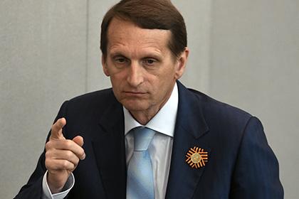 Швейцария посочувствовала напуганным депутатам Госдумы