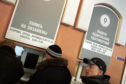 В Москве сдавший на права пенсионер умер в отделении ГИБДД