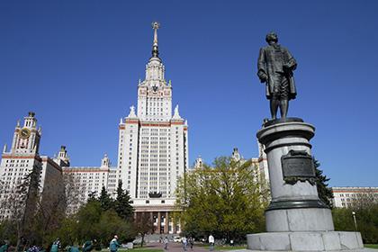 В МГУ опровергли информацию о согласовании научных работ с ФСБ