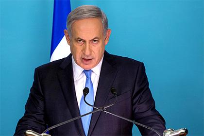 Нетаньяху рассказал о влиянии муфтия на решение Гитлера начать уничтожать евреев