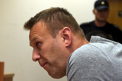 Суд защитил честь и достоинство «Яблока» от Навального