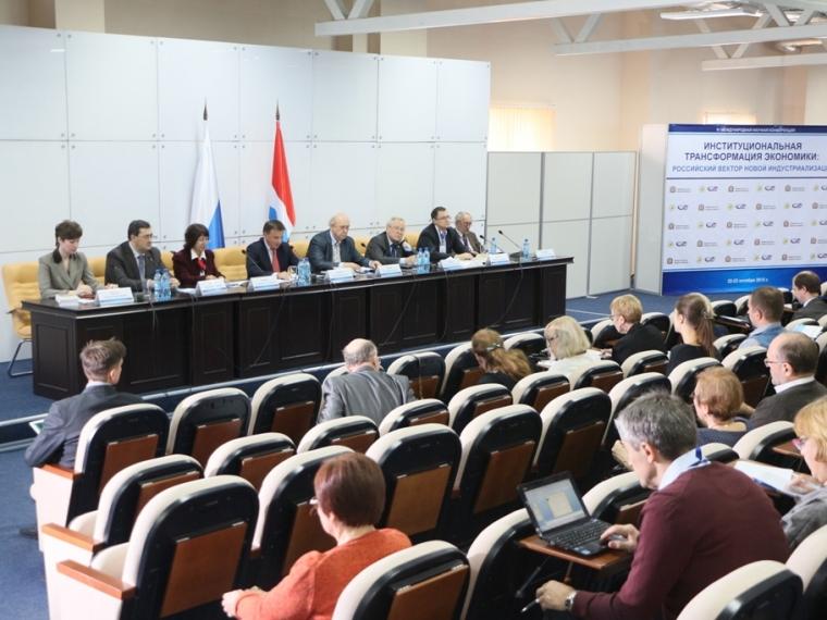 Ведущие российские ученые обсуждают в Омске новую индустриализацию