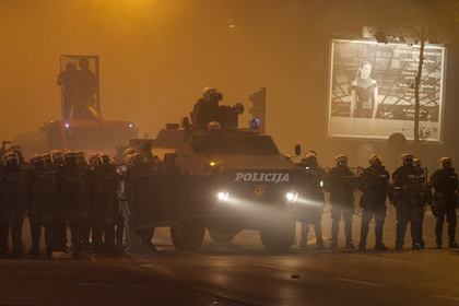 Премьер Черногории обвинил Россию в организации протестов