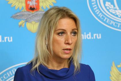 МИД России отреагировал на признания Блэра по Ираку
