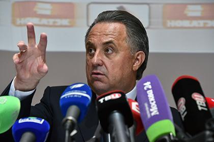 Мутко призвал португальского тренера «Зенита» уважать российские законы