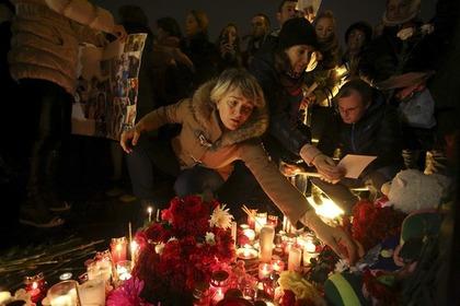 Российская Федерация начала оплачивать компенсации семьям погибших наборту А321