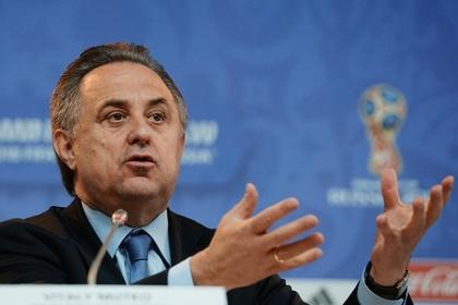 МОК угрожает  Российской Федерации  дисциплинарными мерами— Допинговый скандал