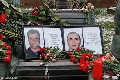 В Липецке решили назвать улицу в честь погибшего пилота Су-24