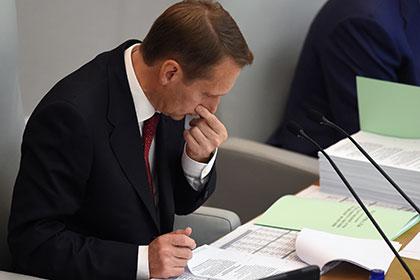Нарышкин прокомментировал обвинения в плагиате в диссертации