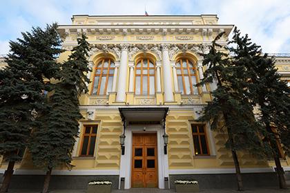 Банк России решил защитить компании от валютных рисков