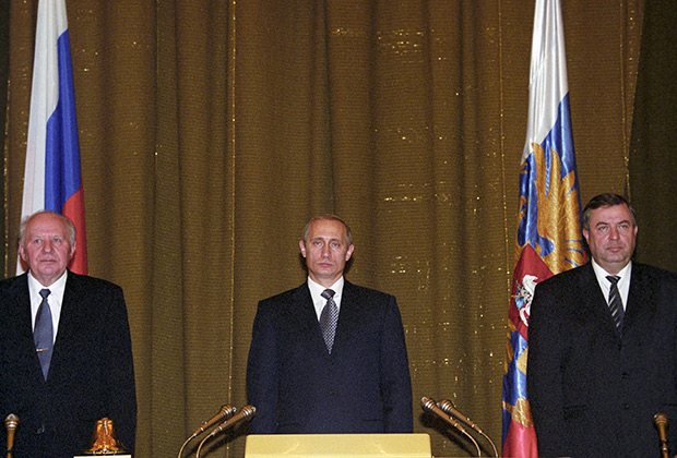 Какие задачи Путин ставил в предыдущих обращениях к Федеральному Собранию : Политика: Россия:
