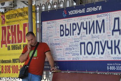 Верховный суд запретил взыскивать средства с мобильников должников