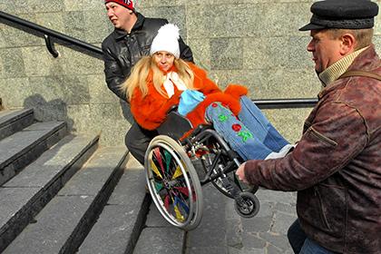 Президент РФ выступил за поддержку инвалидов и малоимущих