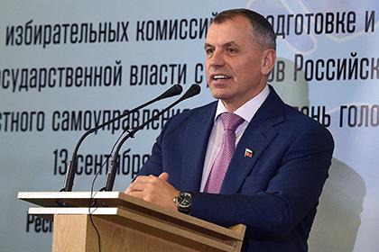 Спикер Госсовета Крыма назвал Украину недогосударством
