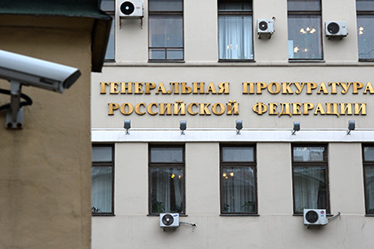 Путин попросил Генпрокуратуру прислушиваться к сообщения ОНФ о коррупции
