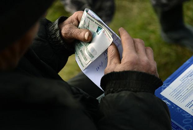 Постоянные заморозки ставят под вопрос всю систему накоплений : Госэкономика: Финансы: