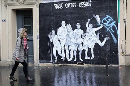 Французские власти опубликовали инструкции на случай терактов