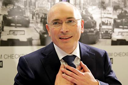 Вдова мэра Нефтеюганска потребовала казнить Ходорковского