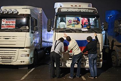 Псковские депутаты попросили Госдуму отменить «Платон»