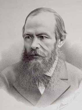 Достоевский и Сибирь