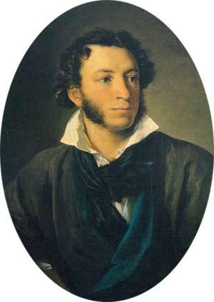 Пушкин - славный парень