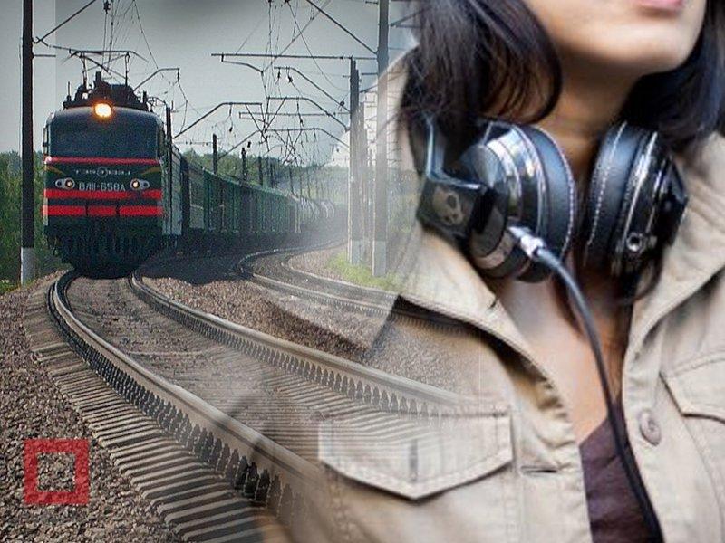 Жительница Омской области попала под поезд из-за наушников #Происшествие #ЖД