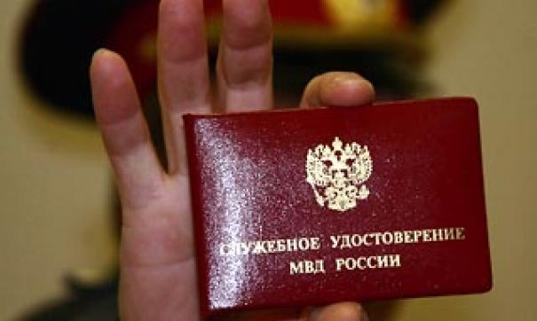 Заблокирован сайт, где омичам предлагали приобрести удостоверения ФСБ и МВД